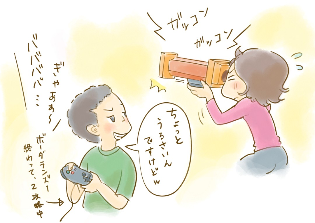 NintendoLabo.jpg