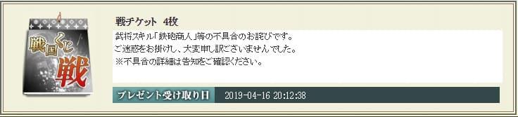 お詫び (1)