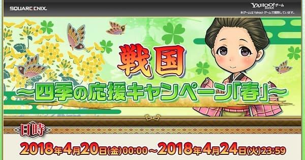 春くじ (1)