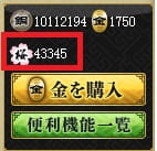 花びら (1)