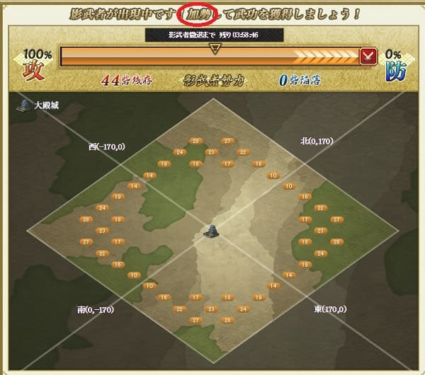 砦で直配備1 (1)