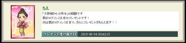 ちえ (1)