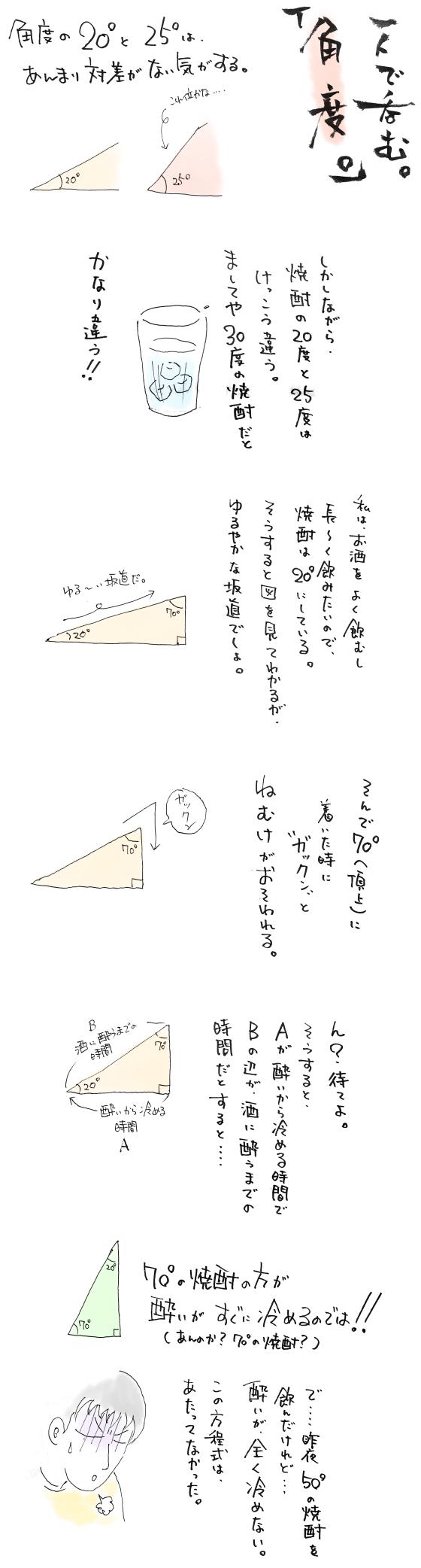 IMG-8057.jpg