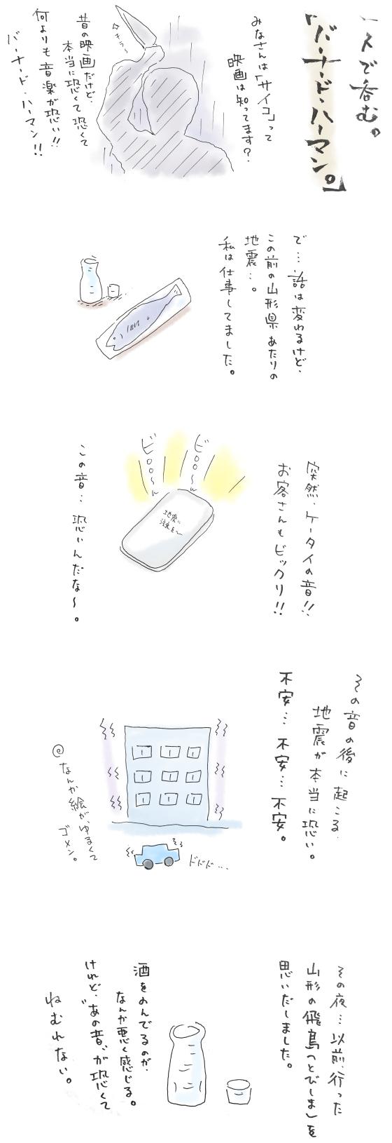 IMG-9072.jpg