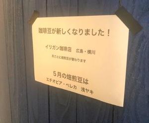 IMG_3201 のコピー トイレ