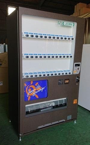 渋谷ソラスタ14F