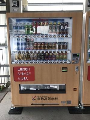 ランチサービス三浦2