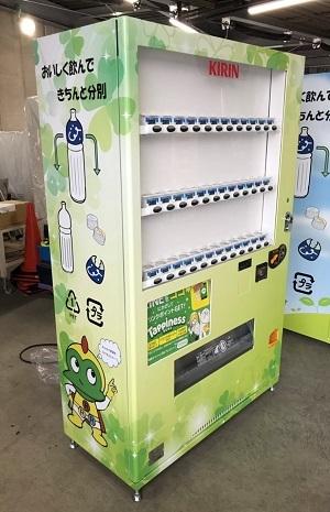 小平リサイクルセンター24