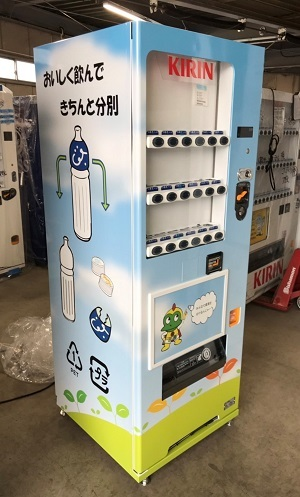 小平リサイクルセンター18
