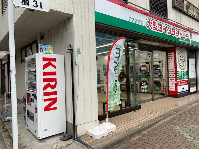 マンマチャオ東大泉店