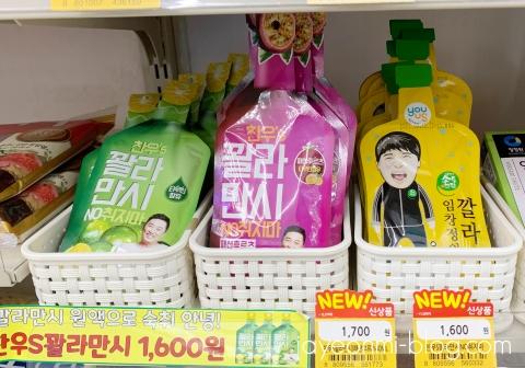 韓国コンビニ_新製品_ドリンク_カレービール_トマトビール_2
