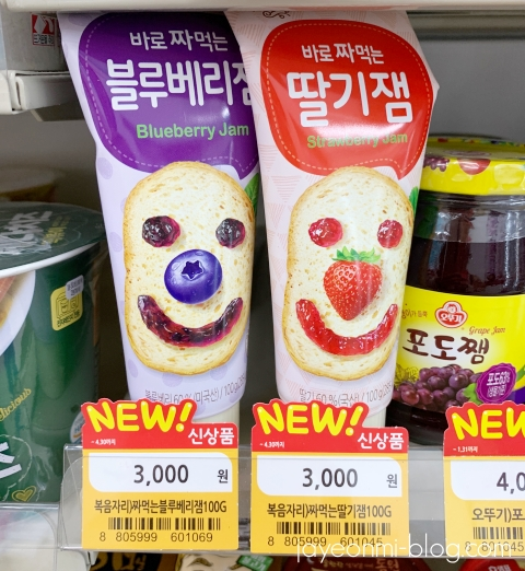 韓国コンビニ_新製品_ドリンク_カレービール_トマトビール_4