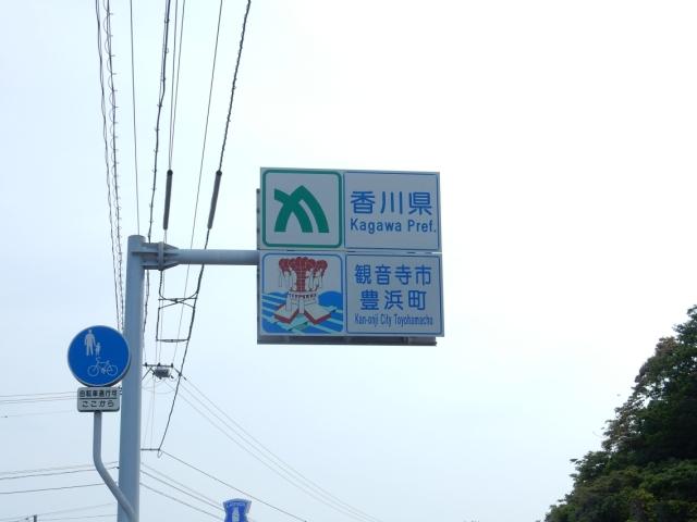 DSCN0388.jpg