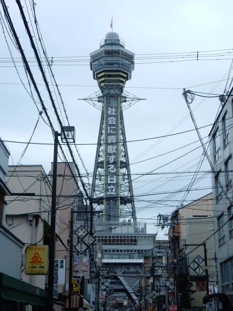 DSCN9846.jpg