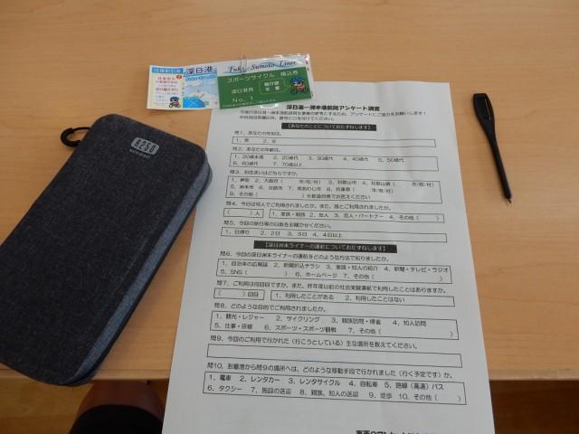 DSCN9880.jpg