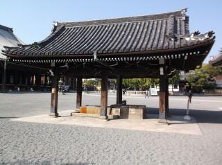 西本願寺手水所