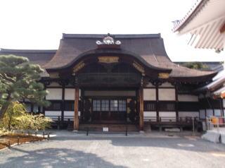 西本願寺書院