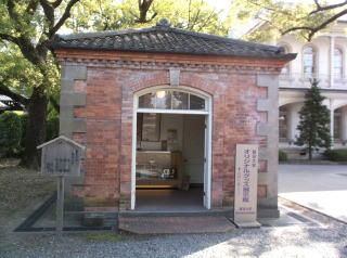 龍谷大学旧守衛所