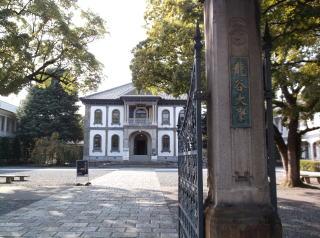龍谷大学正門
