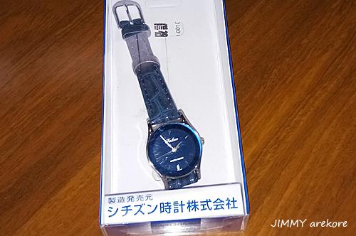 01_135448Japanwatch.jpg
