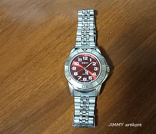 01_170855Repairwatch.jpg