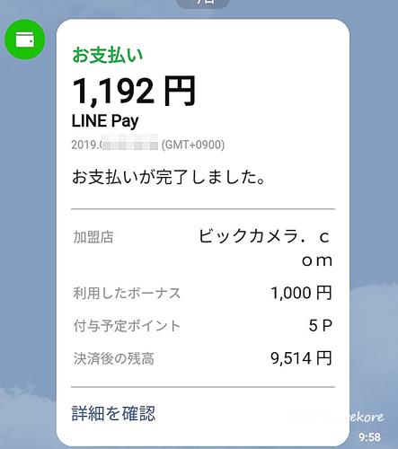 03_140610Japanwatch.jpg