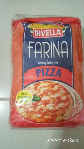 03_172348pizzapizza.jpg