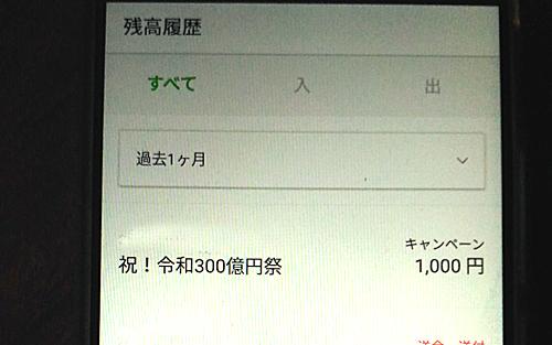 03_204605LineCamp.jpg