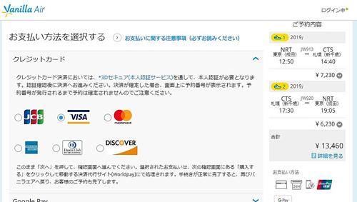 04_168812HokkaidoPrice.jpg