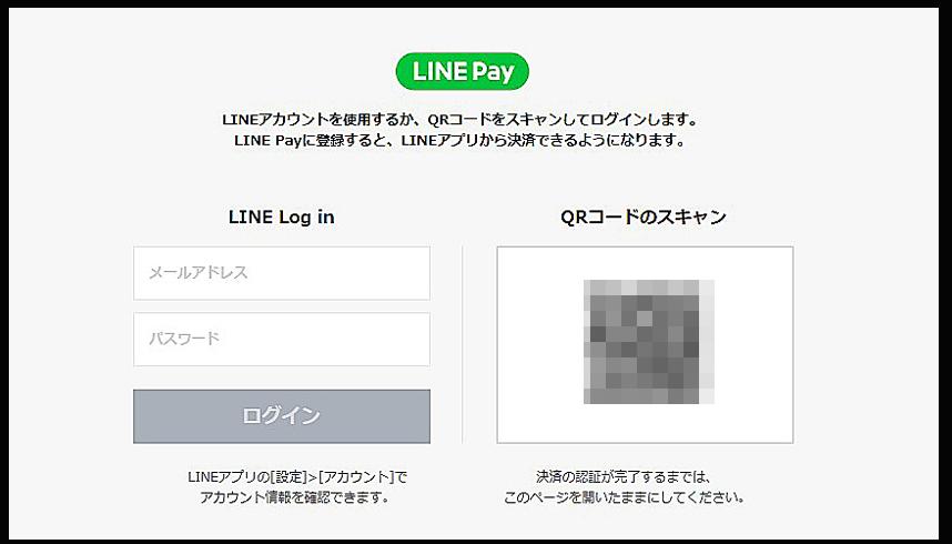 04_44125BicLine.jpg