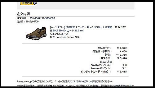 05_8247002moo.jpg