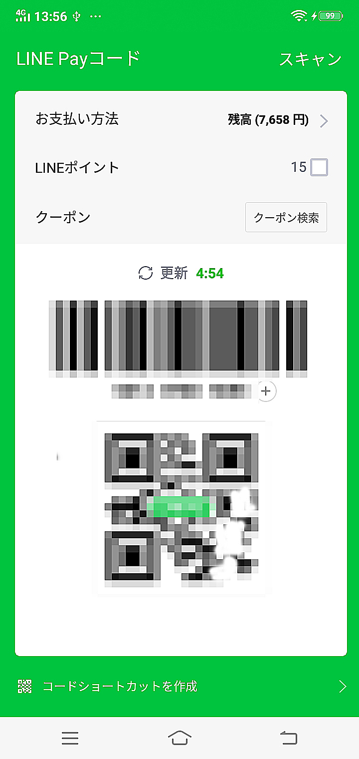 06_63221BicLine.jpg