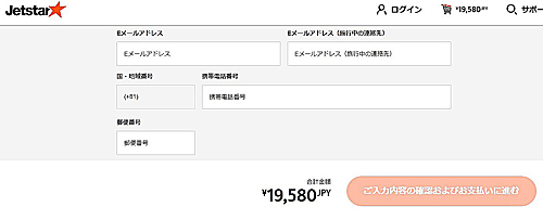 07_275123HokkaidoPrice.jpg