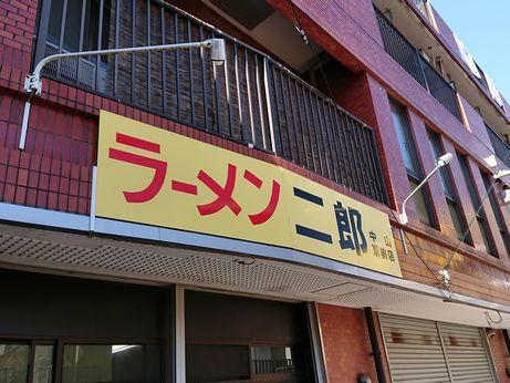 中山駅前_20190428