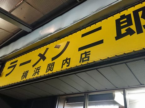 横浜関内_20190429