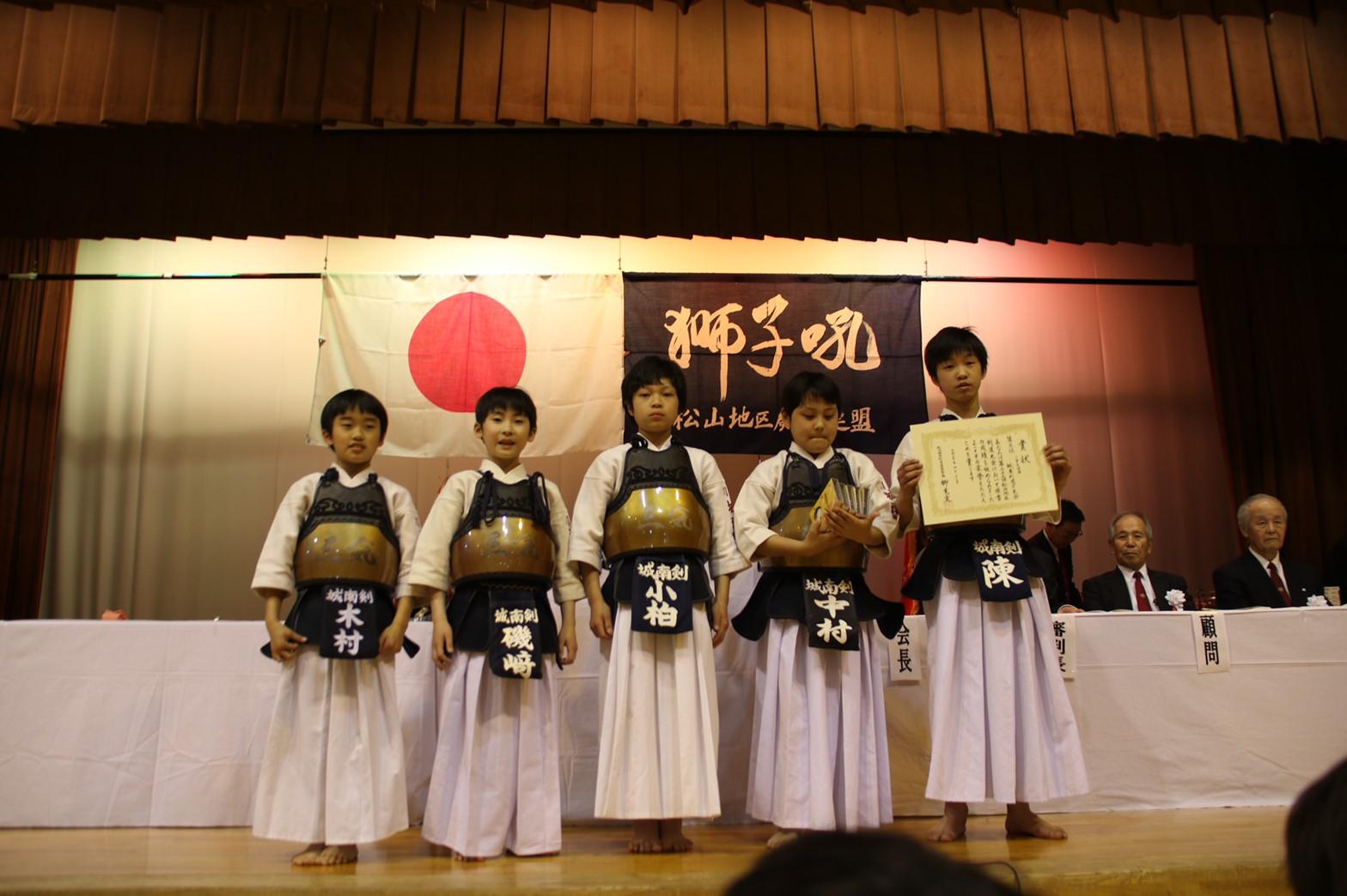 第69回松山地区剣道大会2