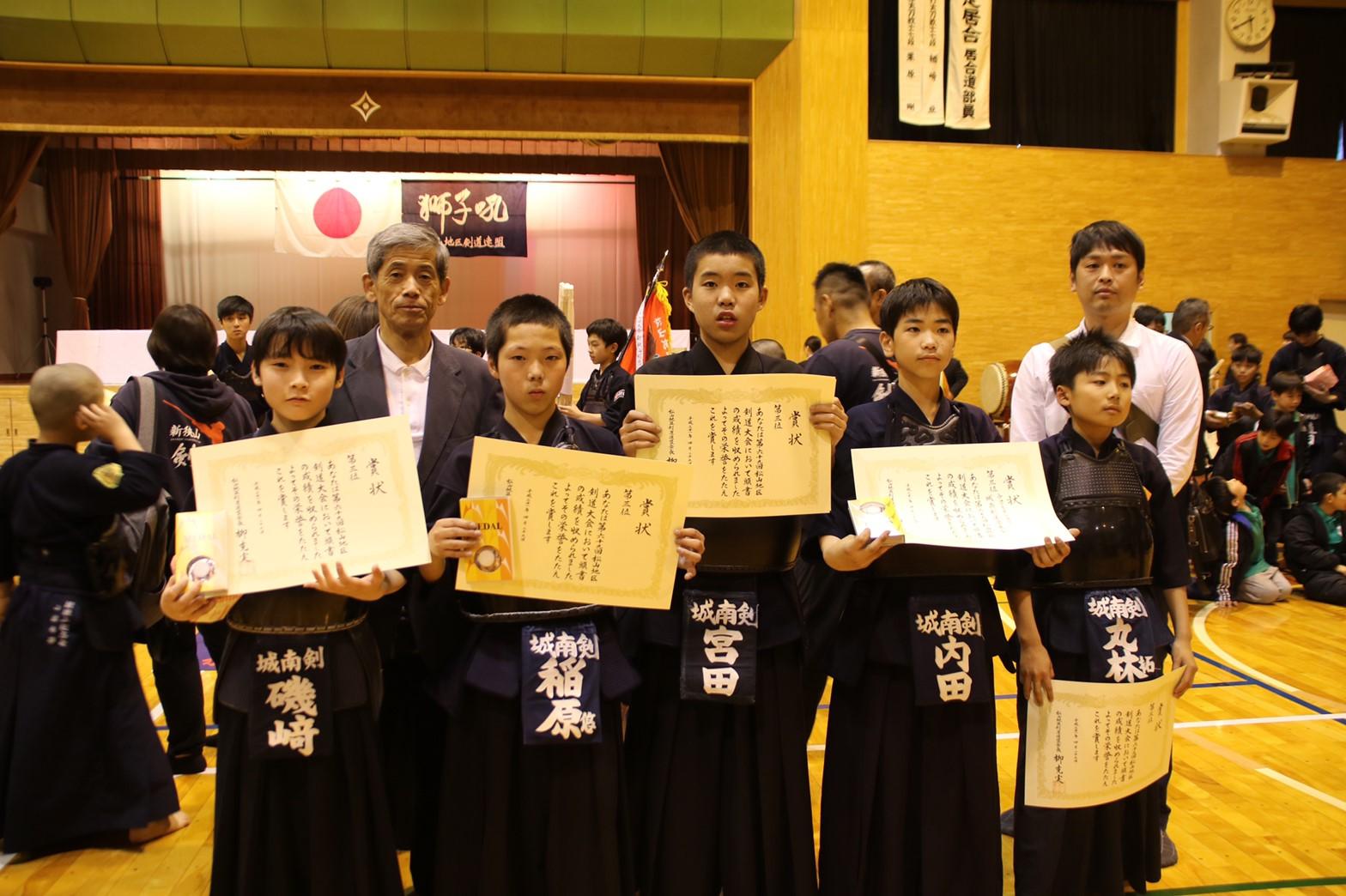 第69回松山地区剣道大会1
