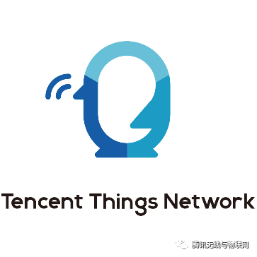 WeChatとThe Things Networkがつながる意味? - Tencent Things Network発表