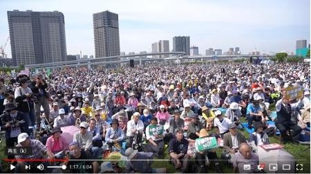20190503_TokyoKenpouSyukai-02.jpg