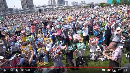 20190503_TokyoKenpouSyukai-04.jpg