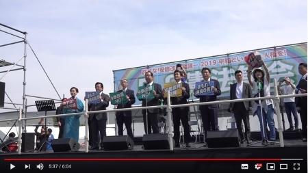 20190503_TokyoKenpouSyukai-05.jpg