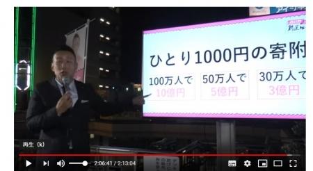 YamamotoTarou_150m¥_20190531-03
