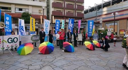 Shiminrengo FUKUOKA speech at OhashiStation_20190601-1
