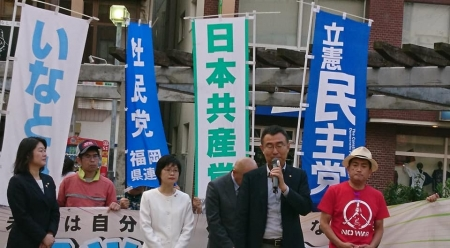 Shiminrengo FUKUOKA speech at OhashiStation_20190601-3