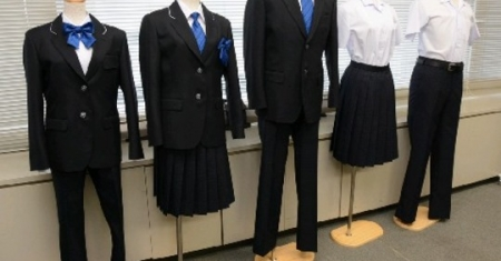 FKC_JH_StandardUniform.jpg