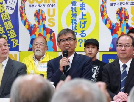 Miyamoto-Takeshi_20190421byTatsumi.jpg