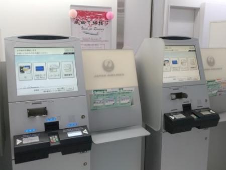 NikkeiX-Tech_20190509.jpg