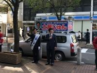 和田政宗参議院議員応援