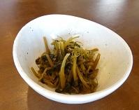 4-13わさび菜の醤油漬け