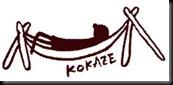 GBLogo-002-kokaze